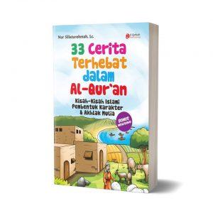 33-cerita