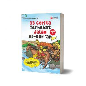 33-cerita-hebat